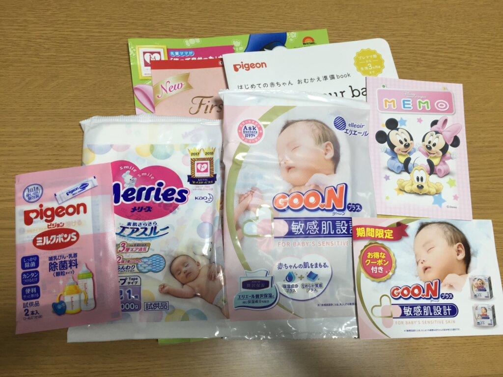 サンプルプレゼント 赤ちゃん本舗 赤ちゃん本舗の無料試供品を貰おう!おむつサンプルなどが充実!マタニティでも会員になるだけ♪